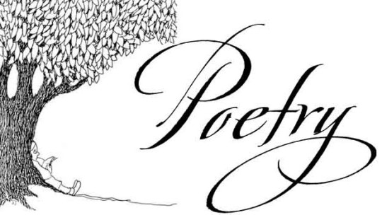 Poetry Header